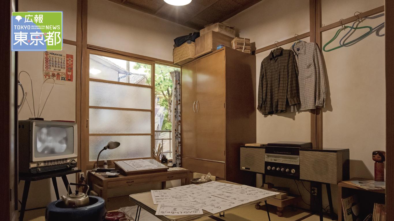 パソコン用壁紙 東京都